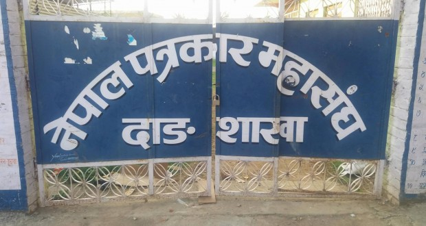 नेपाल पत्रकार महासंघ आन्दोलित, बिहीबार देशैभरका जिल्ला प्रशासन अगाडि १ घण्टा धर्ना 22