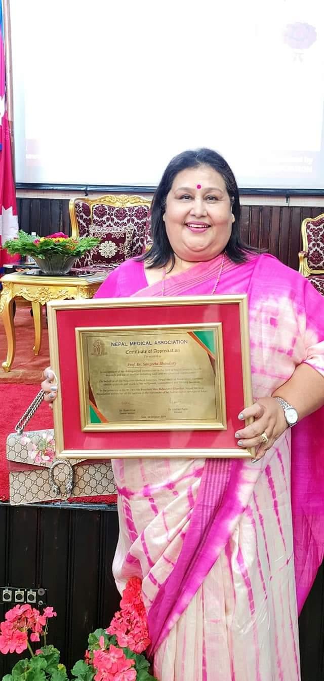 उपकुलपती भण्डारी रास्ट्रपतिबाट 'वुमन इन मेडिसिन इन नेपाल' अवार्डद्वारा सम्मानित 2
