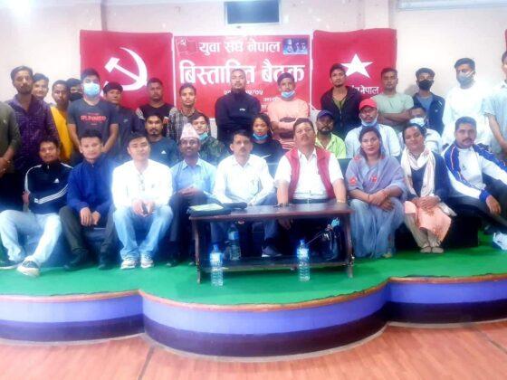 कम्युनिष्ट पाटी पुर्नगठनका लागि एकिकृत समाजवादी गठन : केन्द्रिय सदस्य बिश्वासी 9