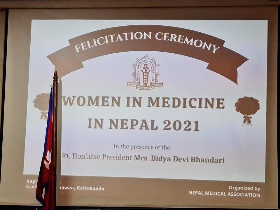 उपकुलपती भण्डारी रास्ट्रपतिबाट 'वुमन इन मेडिसिन इन नेपाल' अवार्डद्वारा सम्मानित 4